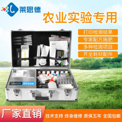 土壤分析仪LD-TYA