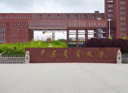 中国农业大学配备LD-GH30光合作用测定仪