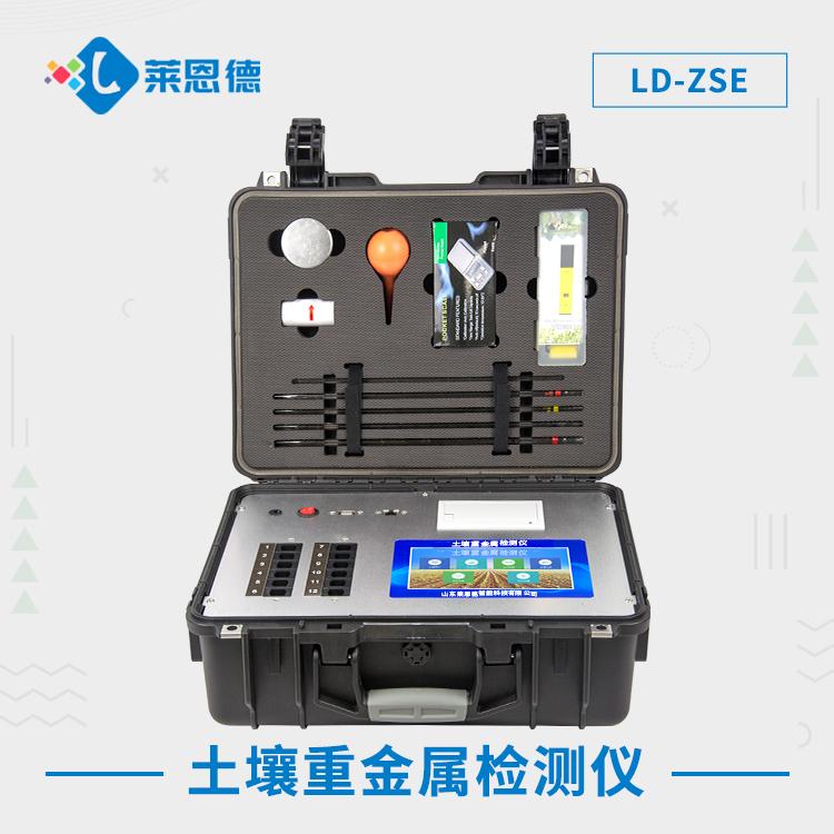 土壤重金属元素分析仪
