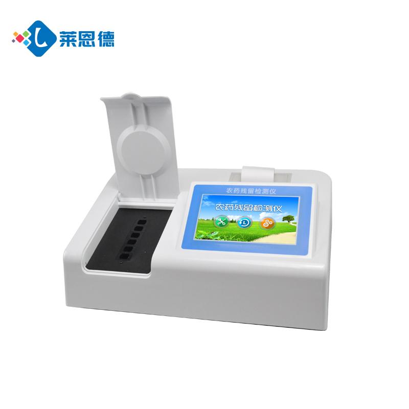 农残测定仪 LD-NC10