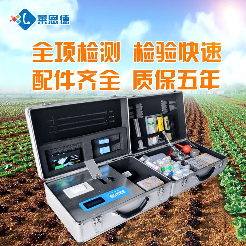通过土壤分析仪预估土壤养分的有效性