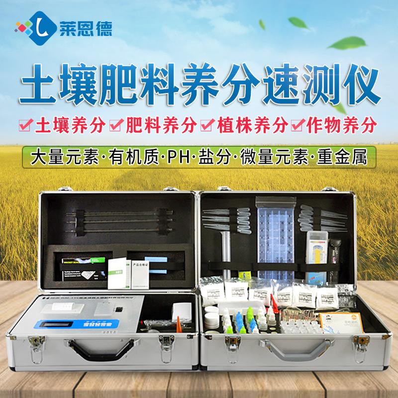 土壤分析仪实现有机栽培