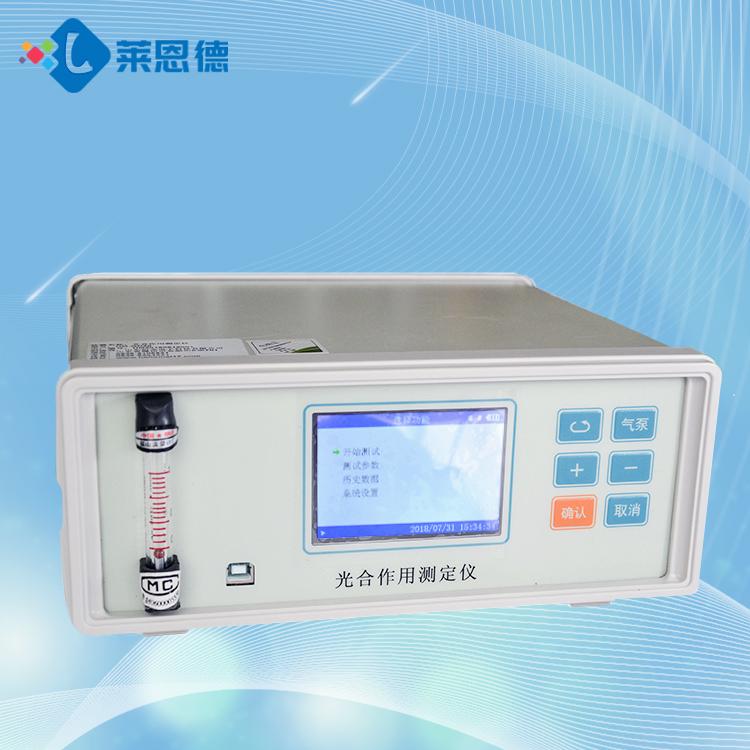光合作用测定仪可以调整光合强弱