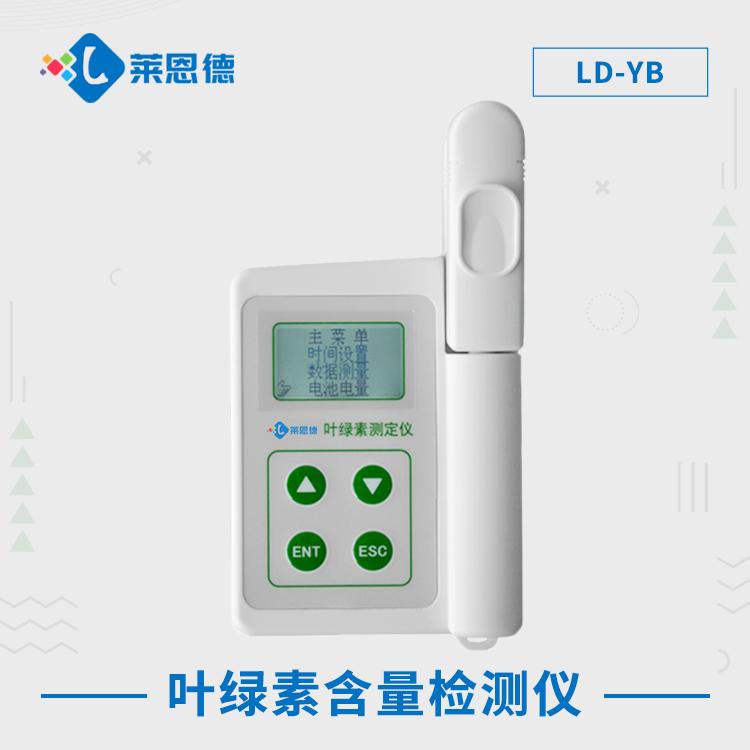 叶绿素检测仪为氮肥调控提供科学依据