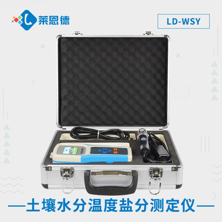 土壤水分测定仪为农业发展提供监测指标