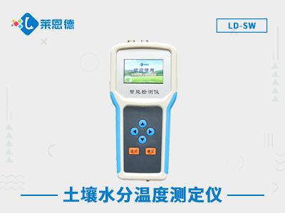 土壤水分测定仪提高水分利用率