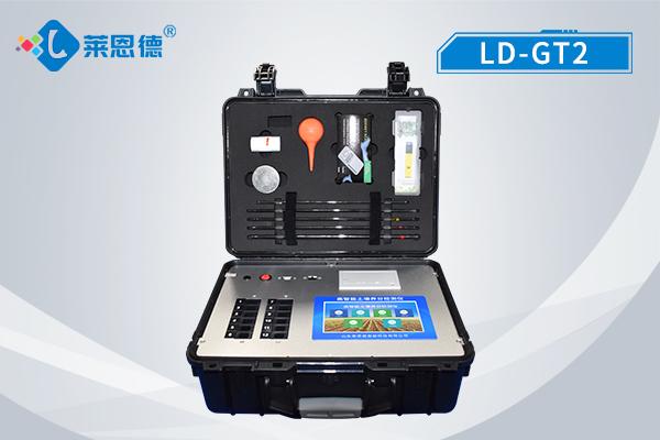 土壤养分检测仪的应用意义重大